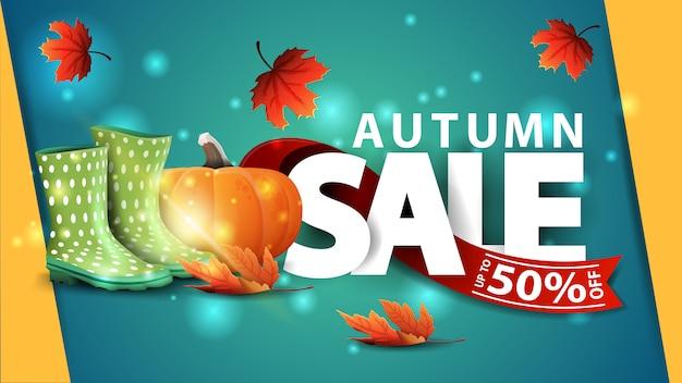 Venta de otoño banner web verde con botas de goma y calabaza