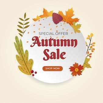 Venta de otoño gran venta descuento cartel de venta especial