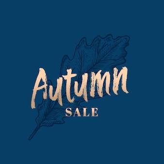 Venta de otoño resumen retro etiqueta, cartel o plantilla de tarjeta.