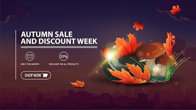 Venta de otoño y semana de descuento, banner de descuento con ciudad, setas y hojas de otoño