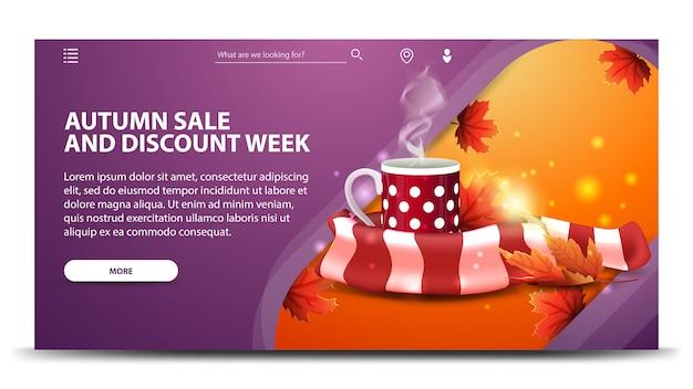 Venta de otoño y semana de descuento, banner web púrpura moderno