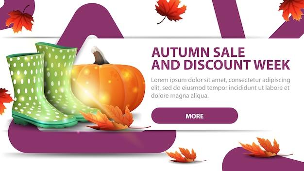 Venta de otoño y semana de descuentos, banner de descuento moderno