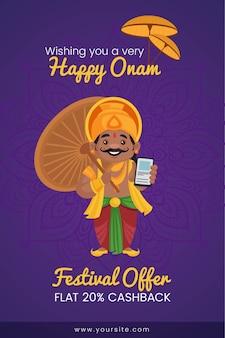 Venta de pancartas de happy onam con el rey mahabali