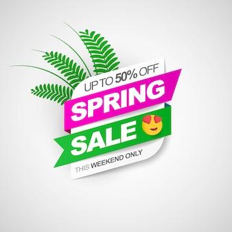 Venta de primavera. banner de descuento creativo con cintas de hojas de palma. solo este fin de semana.