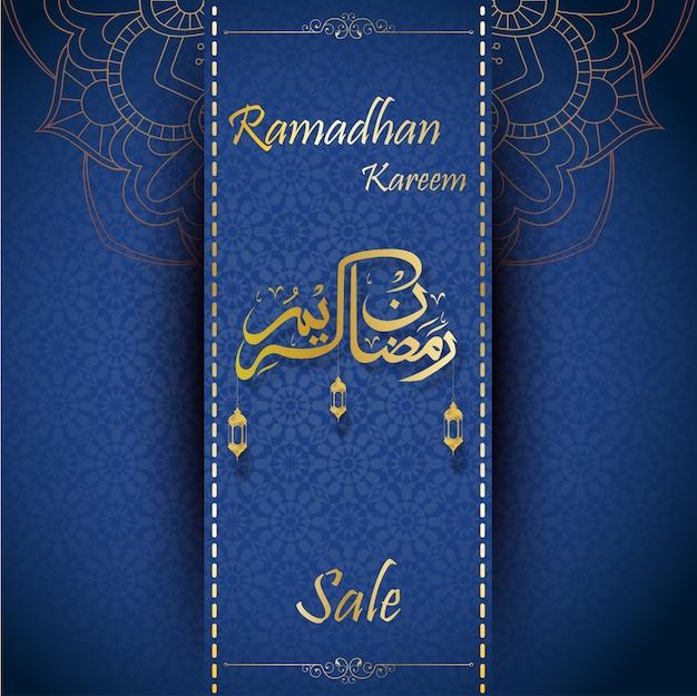 Venta de ramadán kareem con caligrafía árabe.