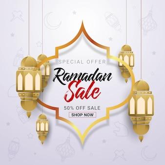 Venta de ramadán