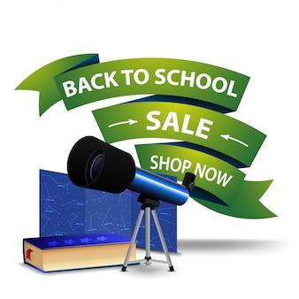 Venta de regreso a la escuela, banner web con descuento en forma de cintas con telescopio