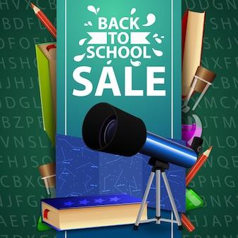 Venta de regreso a la escuela, banner web verde