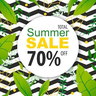 Venta total de verano hasta 70 por ciento de banner plano.
