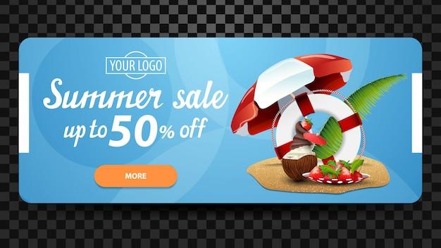 Venta de verano, hasta un 50% de descuento, banner web de descuento para su sitio web