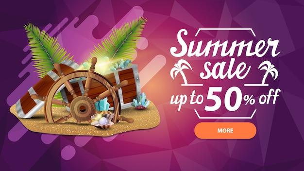 Venta de verano, banner web de descuento para su sitio en un estilo moderno con botón