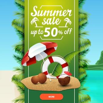Venta de verano, plantilla de banner web de descuento cuadrado para su negocio
