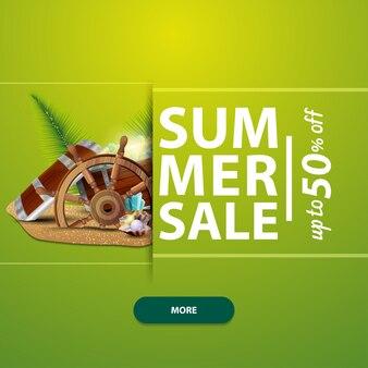 Venta de verano verano, banner de web de descuento cuadrado para su sitio web
