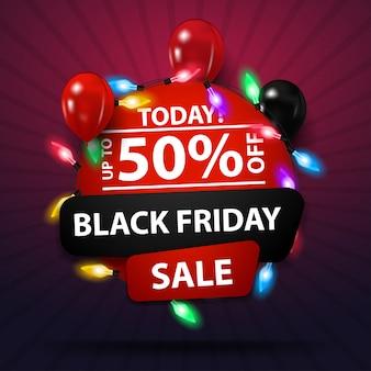 Venta de viernes negro, hasta 50% de descuento, banner de descuento redondo con guirnaldas y globos