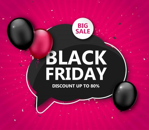 Venta de viernes negro. banner de descuento de temporada con globos rosados y negros, bocadillo