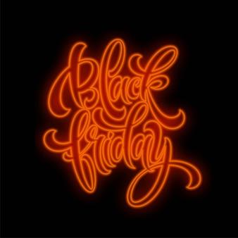 Venta de viernes negro letras luminosas luminosas sobre fondo oscuro. efecto de brillo.