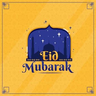 Ventana árabe con paisaje nocturno eid mubarak