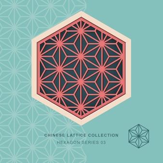 Ventana china tracería celosía marco hexagonal serie de flor estrella.