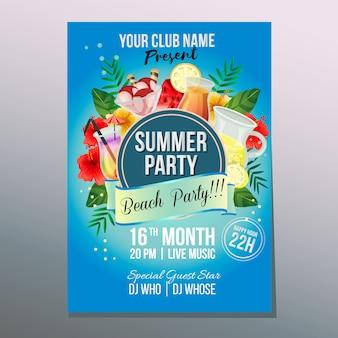Verano playa fiesta cartel vacaciones colorido refresco vector ilustración