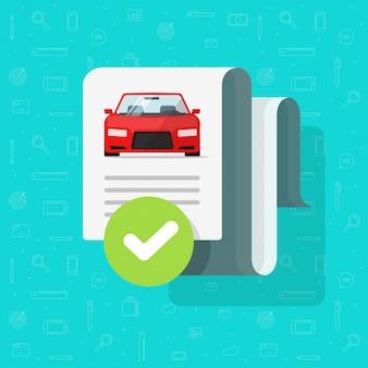 Verificación del historial del automóvil o informe aprobado de dibujos animados plano de vector