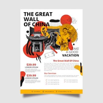 Viajando a la plantilla de póster de papelería china