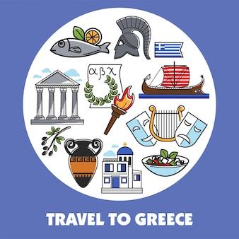 Viaje al cartel promocional de grecia con símbolos nacionales