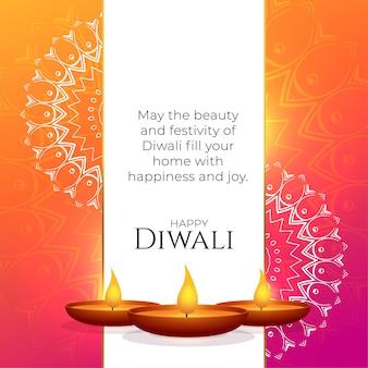 Vibrante diseño de saludo diwali con decoración de mandala.