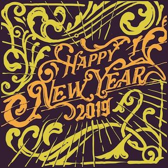 Victorian vintage feliz año nuevo saludos ilustración