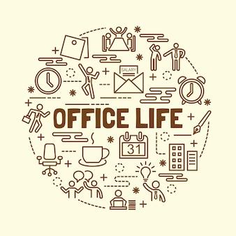 Vida de oficina mínimo iconos de líneas finas
