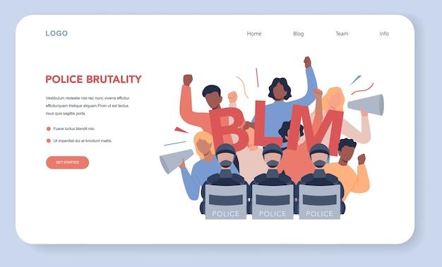 Las vidas negras importan el banner web o la página de destino. manifestante pide justicia para los negros. disturbios de brutalidad policial. demostración de estados unidos.