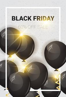 Viernes negro 60 por ciento de descuento banner de venta con globos de aire