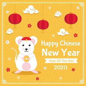 Vista frontal del mouse y año nuevo 2020 chino