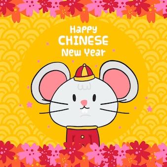 Vista frontal del mouse en ropa año nuevo chino