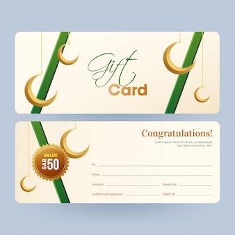 Vista frontal y posterior de la tarjeta horizontal de regalo o diseño de cupón wi