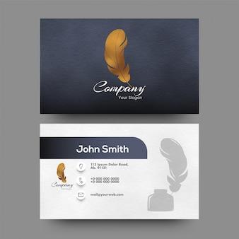 Vista frontal y posterior de la tarjeta de visita con diseño abstracto.