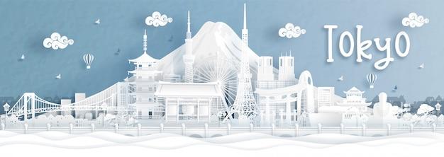 Vista panorámica del horizonte de la ciudad de tokio con monumentos famosos del mundo