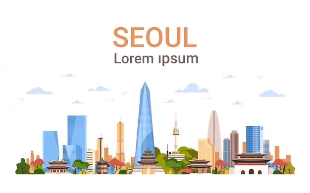 Vista de skyline corea del sur con rascacielos