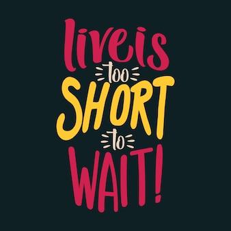 Vivir es demasiado corto para esperar
