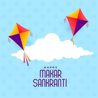 Volando cometas y tarjeta de festival de makar sankranti en la nube