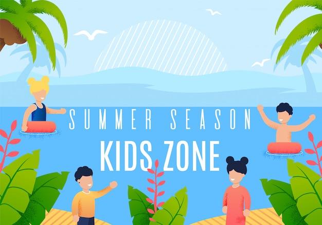 El volante colorido está escrito en la temporada de verano zona de niños