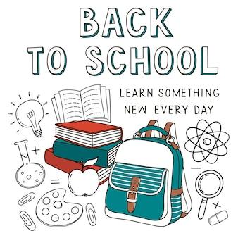 Volver a la ilustración de la escuela