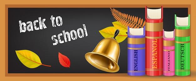 Volver a la pancarta de la escuela con campana