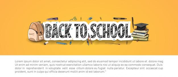 Volver a los accesorios escolares.