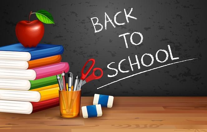 Volver al concepto de escuela