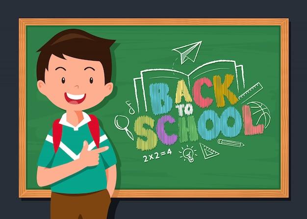Volver al diseño de la escuela