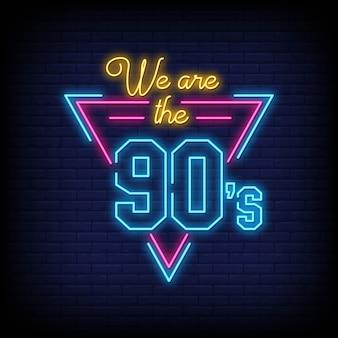 Volver al estilo de letreros de neón de los 90