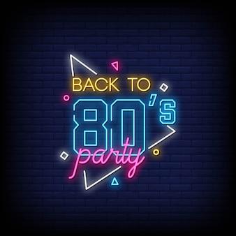 Volver al texto de estilo de letreros de neón de los 80