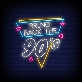 Volver al texto de estilo de letreros de neón de los 90