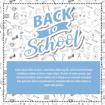 Volver a la escuela diferentes elementos escolares ilustración