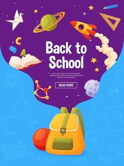 Volver a la escuela de diseño de la plantilla del cartel. dibujos animados y estilo colorido. mochila con elementos voladores: planetas, molécula, estrella, regla, libro, regla, lápiz.